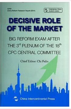China book 1