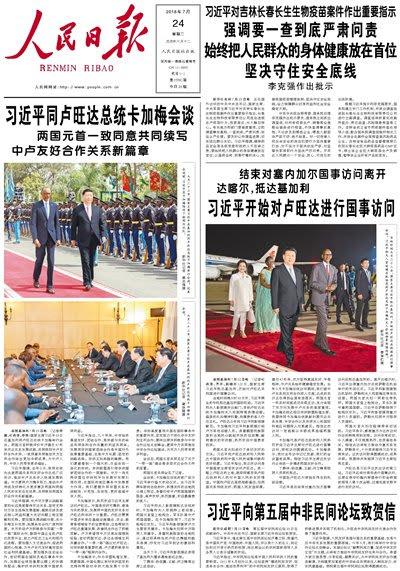 Xi July 24th
