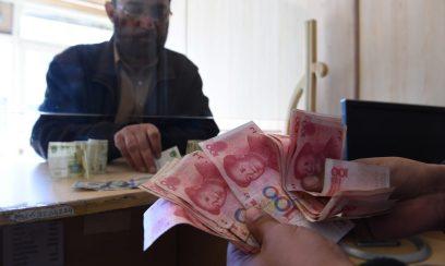 pakistan yuan.jpg