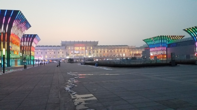 jinanxi station
