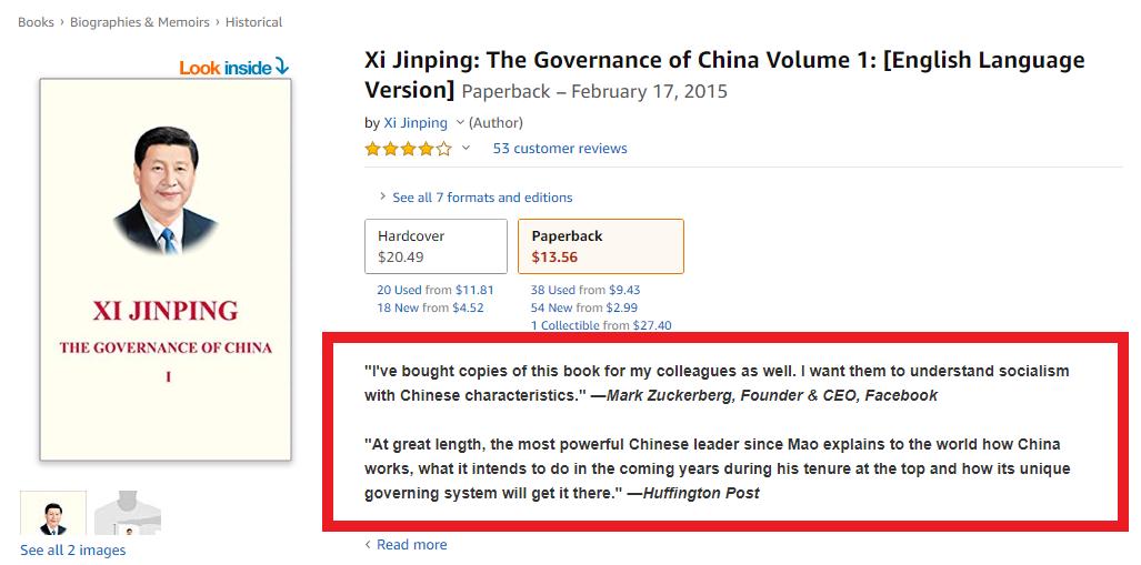 Xi Book