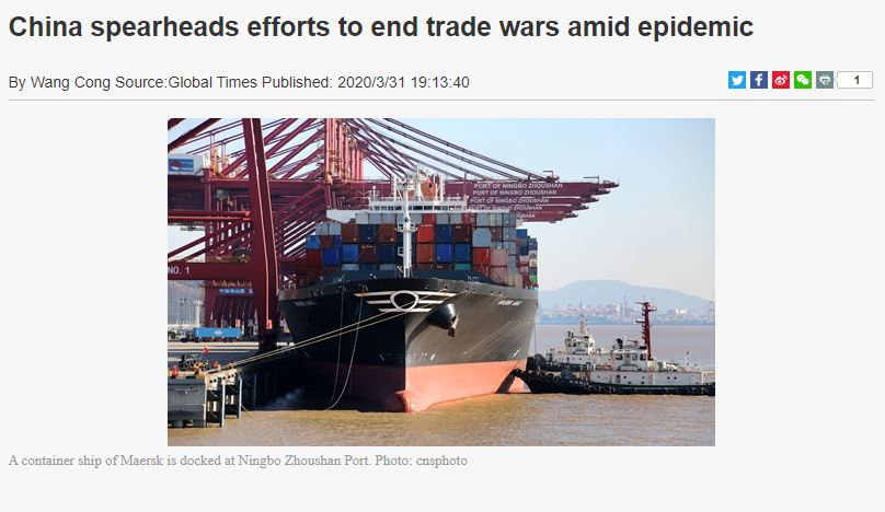 China End Trade War